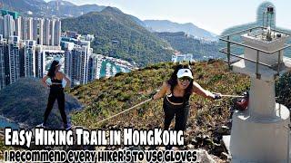 How To Hike To Mount Johnson Hiking Trail    Ap Lie Chau HongKong