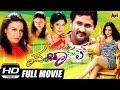 Panchamrutha Full HD Movie FEAT Srinagara Kitty Devaraj Pooja Gandhi