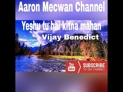 Mera yeshu hai kitna mahan -  popular hindi Christian song by Vijay Benedict