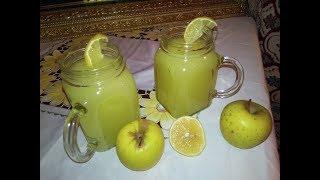عصير منعش بمكونين فقط غير مكلف  طبيعي لذيذ و سهل التحضير اقل من  5دقائق