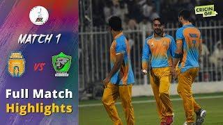 APL 2018 M1: Kabul Zwanan v Paktia Panthers Full match highlights - Afghanistan Premier League