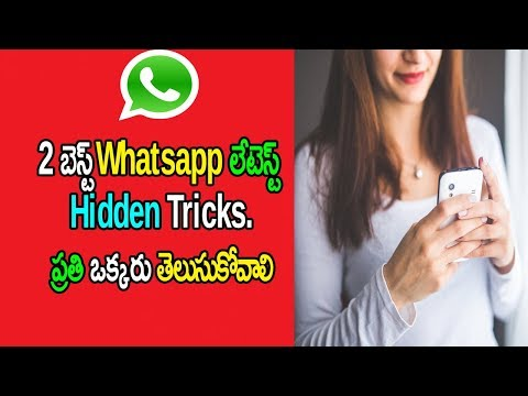 2 Best WhatsApp Latest Hidden Tricks - Telugu Tech Trends - 동영상