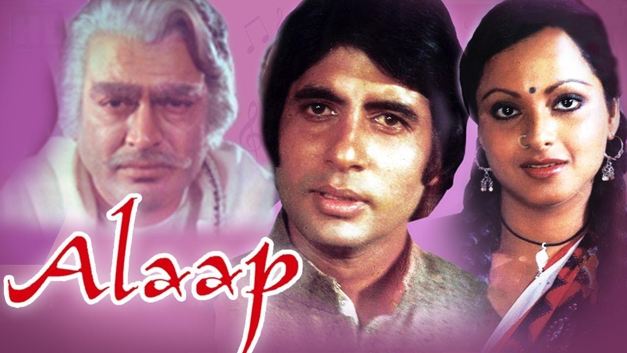 Alaap (1977) Full Hindi Movie   Amitabh Bachchan, Rekha, Asrani, Farida Jalal, Om Prakash