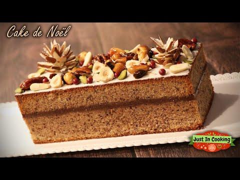 ❅-recette-de-cake-de-noël-aux-fruits-secs,-noisettes,-noix-de-pécan-❅