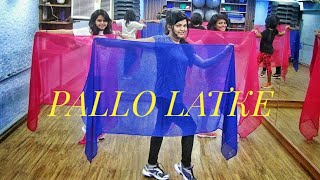 PALLO LATKE | SHAADI MEIN ZAROOR AANA | BOLLYWOOD |DANCE | CHOREOGRAPHY BY INDER VERMA ..