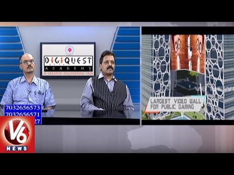 Multimedia and Animation Course | Digiquest Academy | Career Point | V6 News