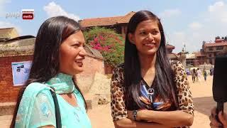 सुन्दा सजिलो लाग्ने तर मिलाउन गारो IQ TEST || Nepali IQ TEST With POOJA BANIYA