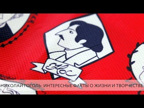 Гумилев Николай биография, факты из жизни, фотографии
