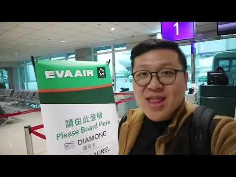 Eva Air BR 237 Taipei To Jakarta | Mukbang Di Pesawat! Pramugari Cantik Semprot Sana Sini