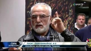 Ιβάν Σαββίδης και μεταφραστής τα είπαν «έξω από τα δόντια».