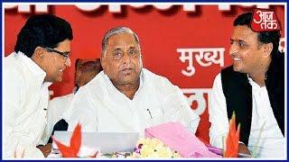 """Akhilesh Yadav Is Playing In Ram Gopal Yadav"