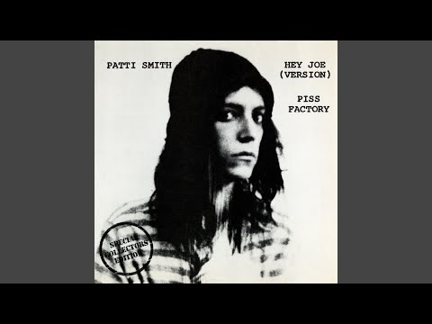 Really. patti smith piss opinion