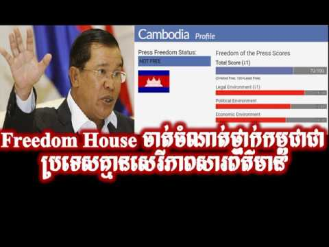 RFA Cambodia Hot News Today , Khmer News Today , Morning 29 04 2017 , Neary Khmer