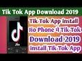 Jio Phone Me Download Tik Tok App/Install Tik Tok App 2019/Tik Tok App Download