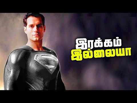 SnyderCut Black Superman REVEALED and Henry Cavill MISTAKE (தமிழ்)