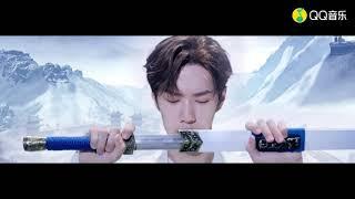 [MV] 190618 Wang Yibo (UNIQ) - Saying sword (Moonlight Blade OST)