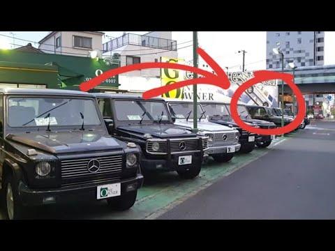 Какие ЦЕНЫ на ГЕЛИК в Японии? б/у правый руль авто из Японии?! Авторынок Авто из Японии! Дром ру