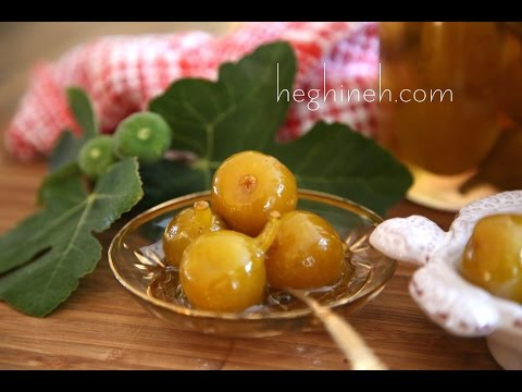 How to make Fig Preserves - Fruit Preserves - Heghineh Cooking Show