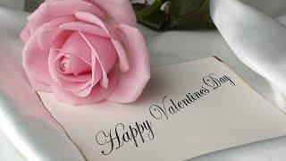 С Днём Святого Валентина! Открытка.