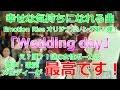 【フラッシュモブ】驚き!感動!笑顔!次はあなたの番です!  Emotion Rise 新曲オリジナルソング「WeddingDay」