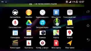 Тормозит Андройд  как вернуть быстродействие!(, 2015-12-10T13:46:26.000Z)
