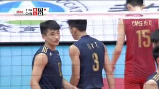 วอลเลย์บอลชาย ชิงแชมป์เอเชีย U20 ไทย - จีน 14-07-59