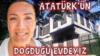 ATATÜRK 'ÜN DOĞDUĞU EVİ GEZDİK   Umikids Gezi Videoları