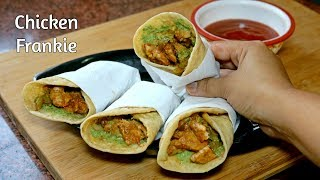 Chicken Kathi Roll | Chicken Frankie - Popular Indian street food