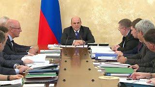 Михаил Мишустин призвал создавать условия для свободного перемещения товаров и услуг в рамках ЕАЭС.