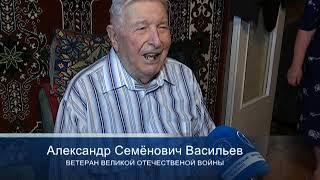 100-летний юбилей отметил ветеран Великой Отечественной войны Александр Васильев.