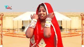 """Asha Prajapat सर र र र.. उड़े """"पगड़ी पलकदार """" वीडियो देखे और शेयर करे Tejaji Exclusive Song 2018"""