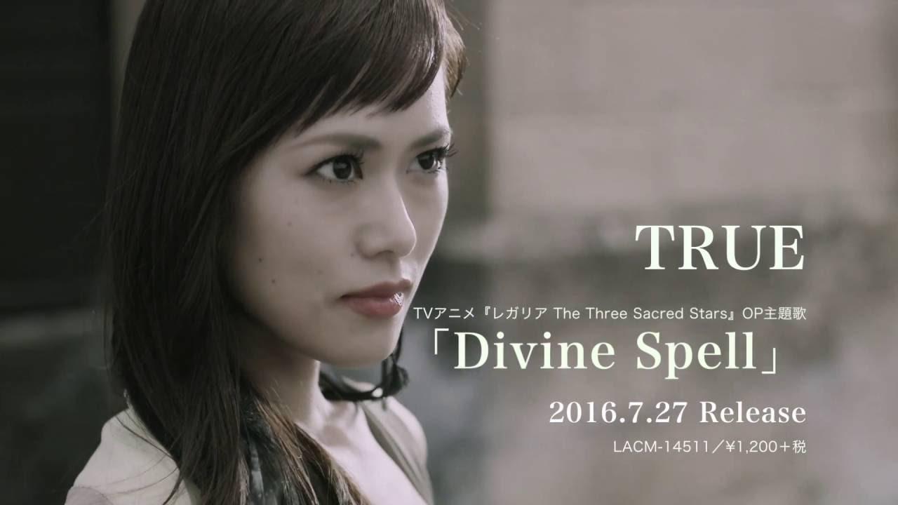 true divine spell mv full size ver youtube