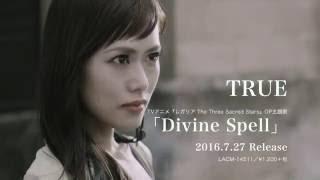 TRUE - Divine Spell