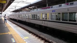 【新車?だからブレーキ音がうるさい】東武20400系栃木駅到着&回送発車シーン