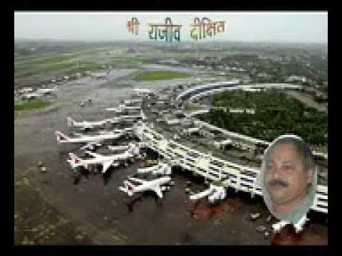 Delhi airport..