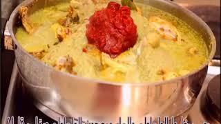 طريقة عمل مرق الدجاج الهندى اجمل وصفات المطبخ تعليم الطبخ