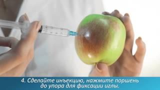 видео Карпульный шприц