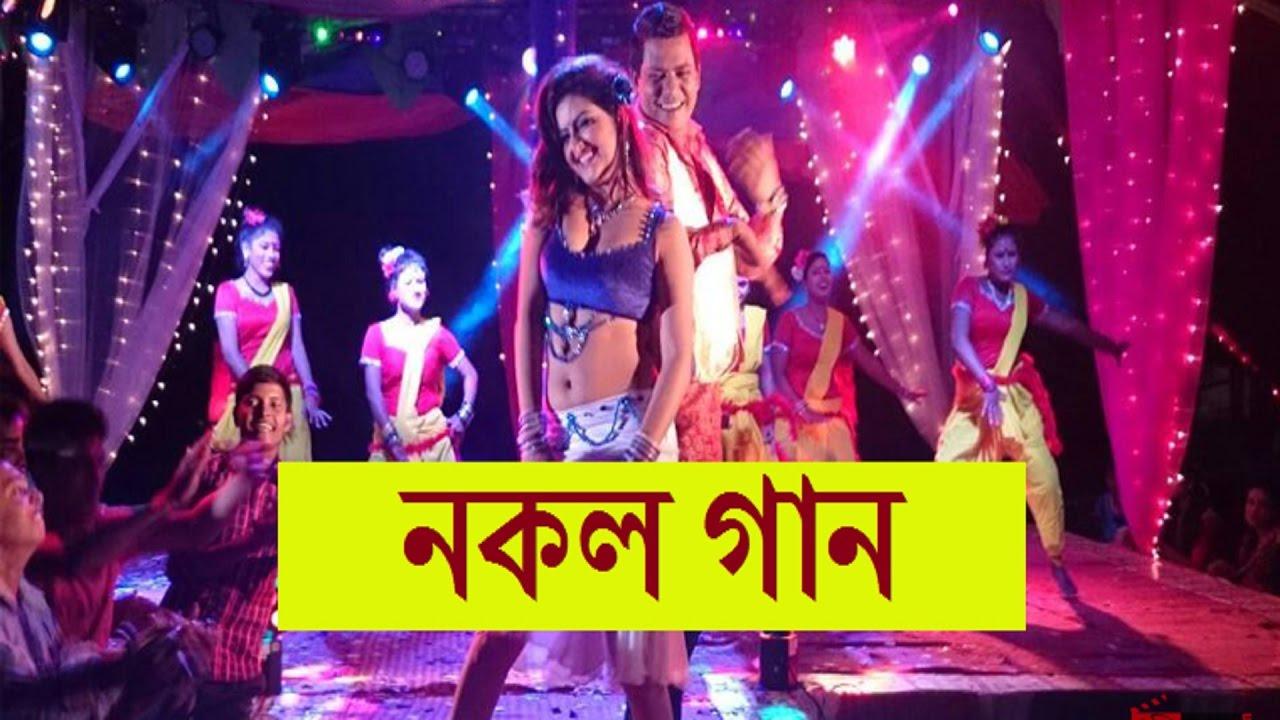 Copied Bangla Movie Songs !!