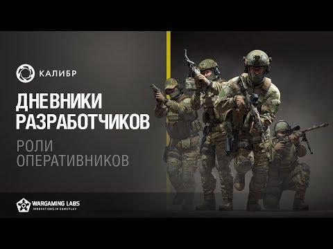 РУССКАЯ РЫБАЛКА 3 Bear Edition официальный форум игры