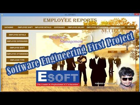 Employee Management System Using C# & SQL Database Server