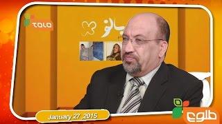 Banu - 27/01/2015 / بانو