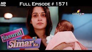 Sasural Simar Ka - 23rd July 2016 - ससुराल सिमर का - Full Episode (HD)