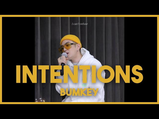 Justin Bieber - Intentions (Feat. Quavo) | Cover by. BUMKEY