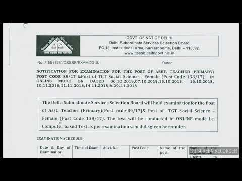 DSSSB Assistant Primary Teacher 89/17 Examination Schedule | Share iT | Subscribe Educational Hub