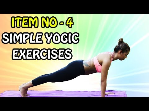 Yoga Tutor | Yoga Best Videos | Simple Yogic Exercises | Famous Telugu Yoga | Part 2
