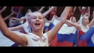 """Клип """"С Днем Российского флага"""" - телеверсия"""
