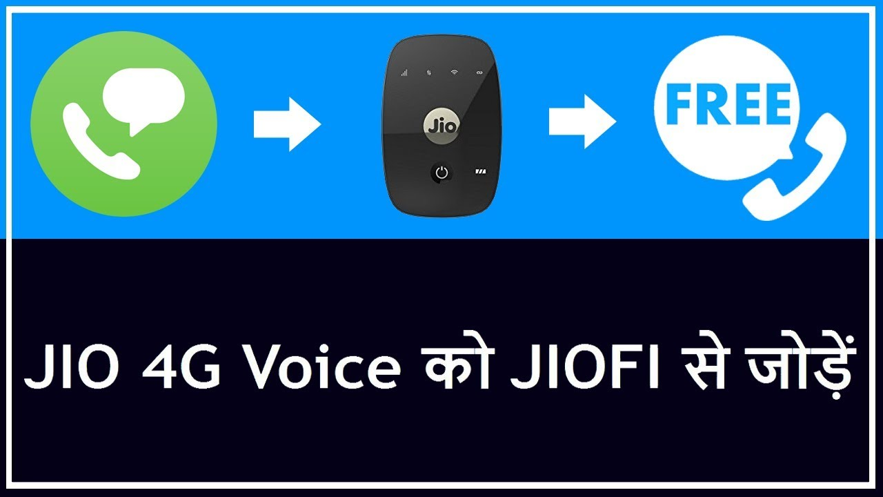 How to do video call on instagram on iphone with jiofi