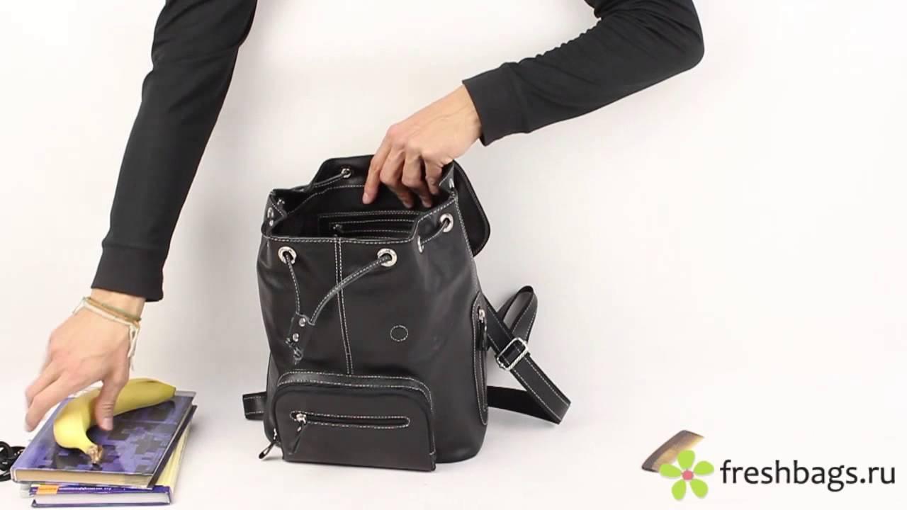Стильные женские рюкзаки - YouTube