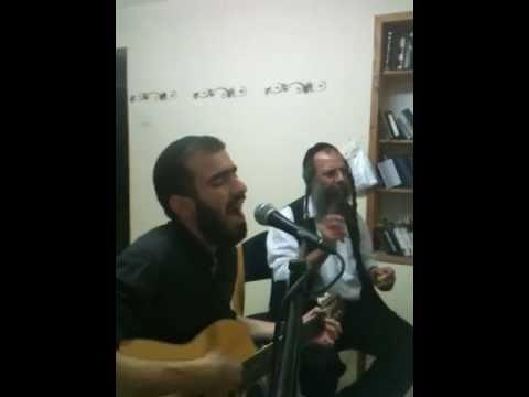 ביצוע עם נשמה שכולו לב יהודי