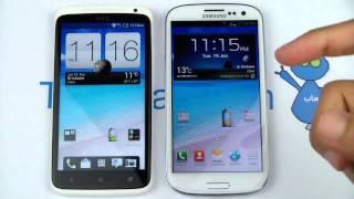Galaxy S 3 Vs One X Arabic - مقارنة شاملة بين جالكسي إس 3 و ون إكس